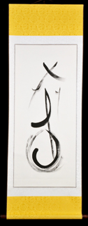 Silk scroll painting