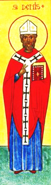 Orthodox Icon of French Saint, Denis of Paris 104x375px