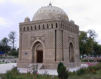 Bukhara Ismail al-Samani Mausauleum