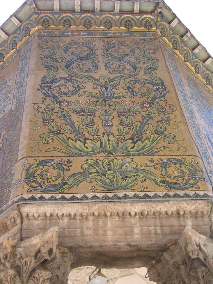 Damascus Umayyad Mosque Treasury Pavillion
