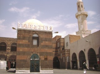 Sana Great Mosque Courtyard