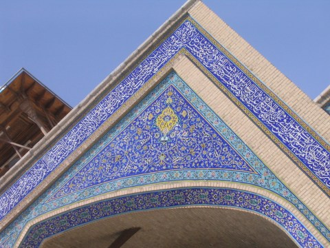 part of jameh mosque in esfahan