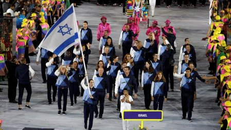 Israel olympia 2016