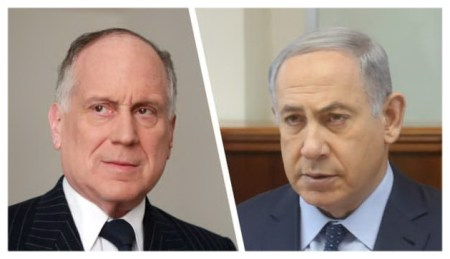 lauder und netanyahu