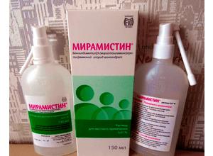 Сероводородные ванны - полезные свойства и лечебные показания