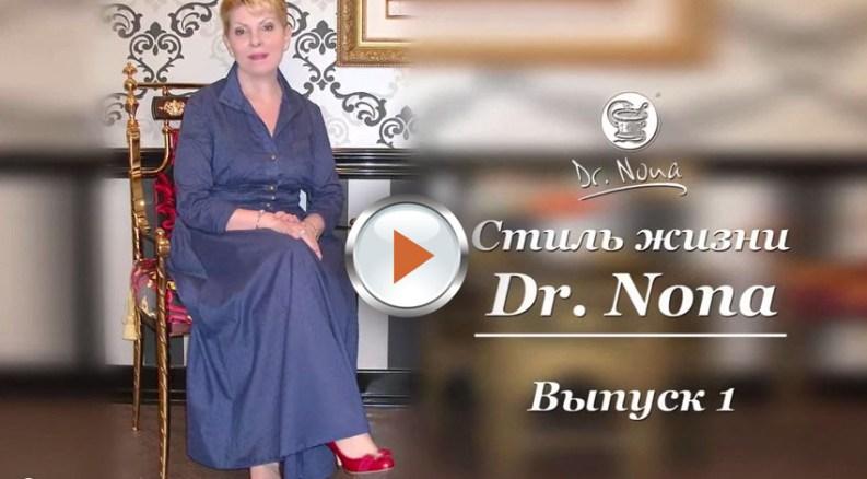 стиль_жизни_drnona-1