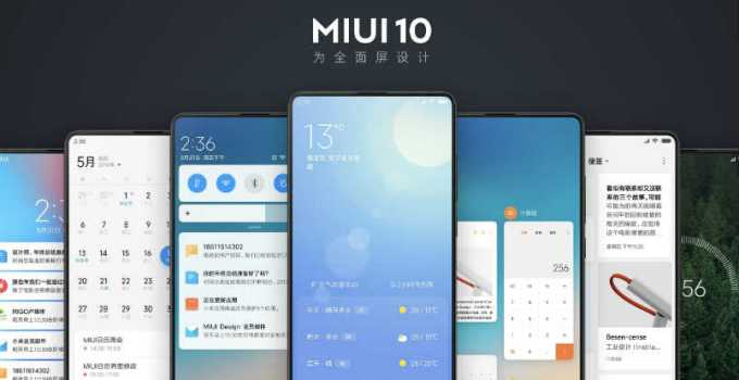 top MIUI 10 features