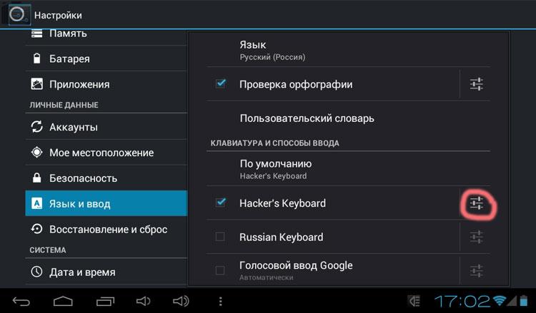 Keyboard Peretas Menginstal Dan Mengonfigurasikan Keyboard Peretas Sebuah Keyboard Di Layar Yang Nyaman Untuk Android
