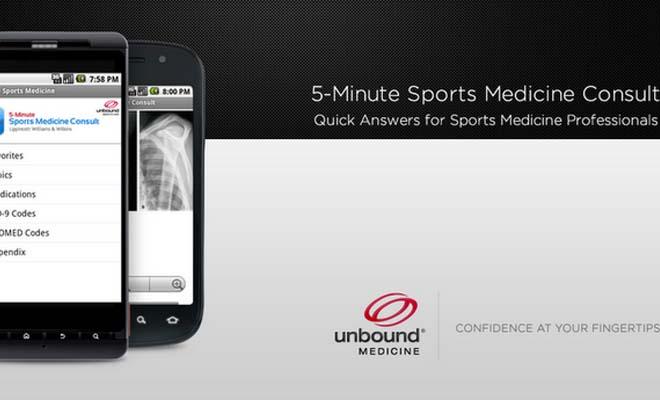 5-minute-sports-medicine-app