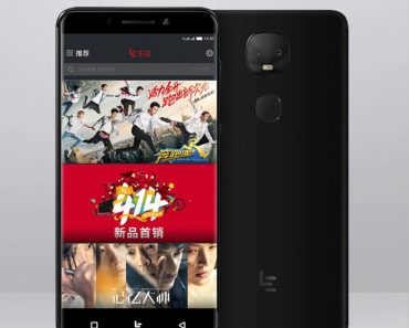 LeEco Le Pro3 (2017) Leaked Ahead of Today's Launch