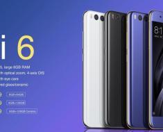 Xiaomi Mi 6 announced
