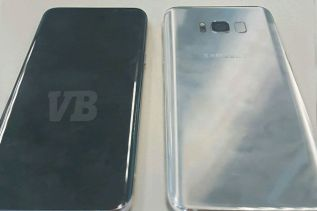 Massive Leak: Samsung Galaxy S8 Specs, Pricing, Launch Date and Real Image 2