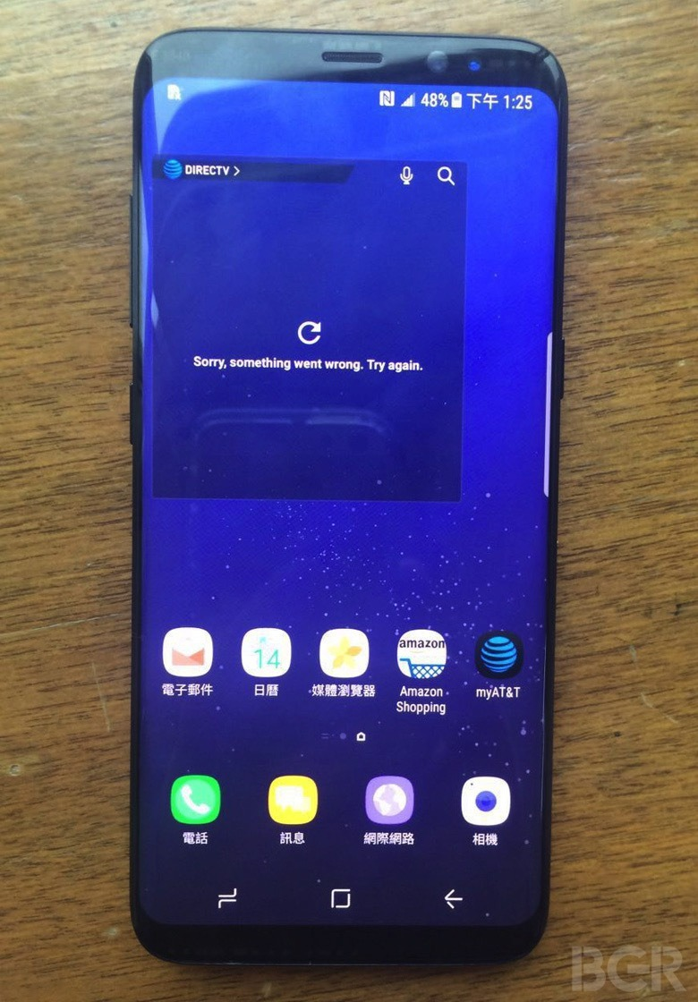 Samsung Galaxy S8 Hands On Image