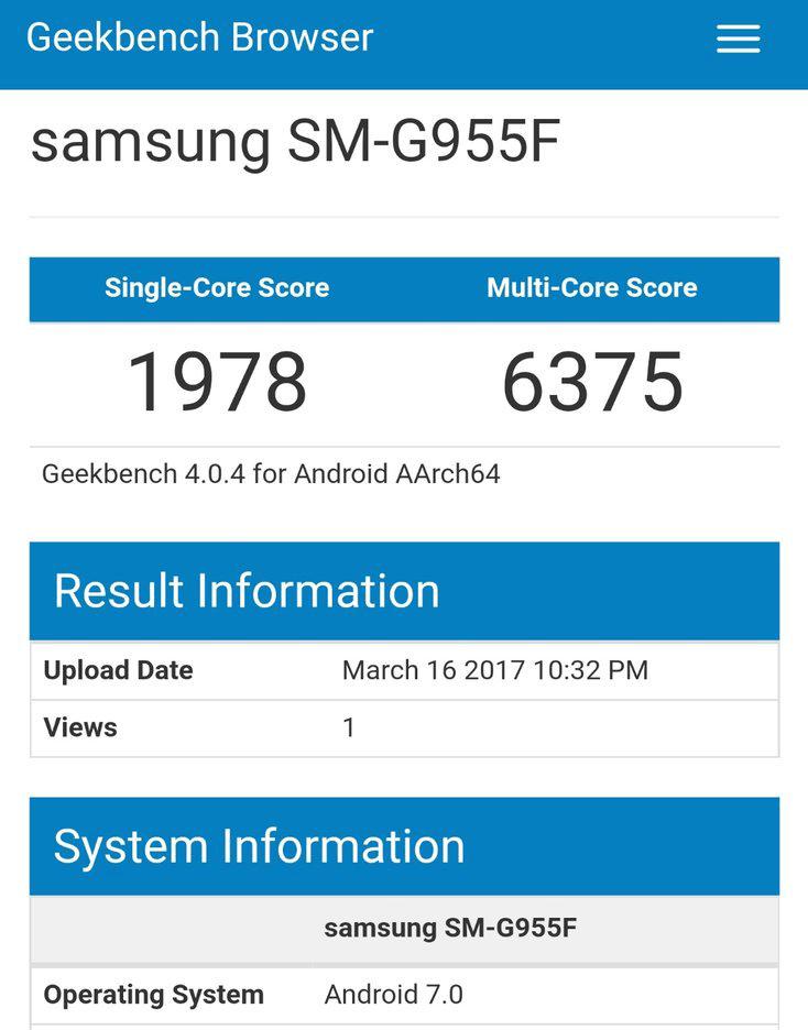 Exynos 8895 Geekbench Scores