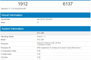 HTC U Geekbench