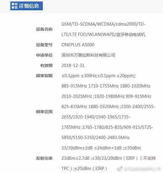 OnePlus 5 Model Number