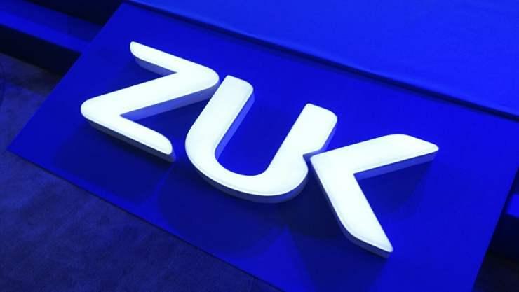 ZUK Mobile Shutting Down