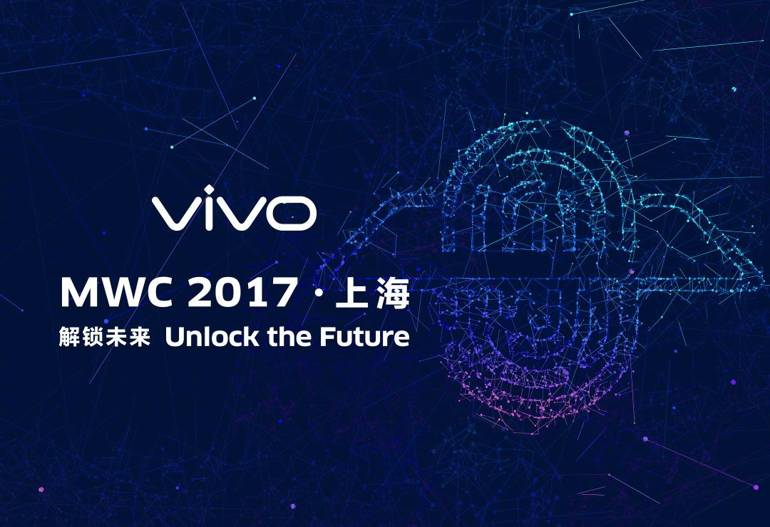 Vivo In-Screen Fingerprint scanner technology