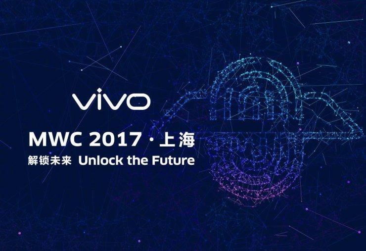 Vivo In-Screen Fingerprint scanner technology