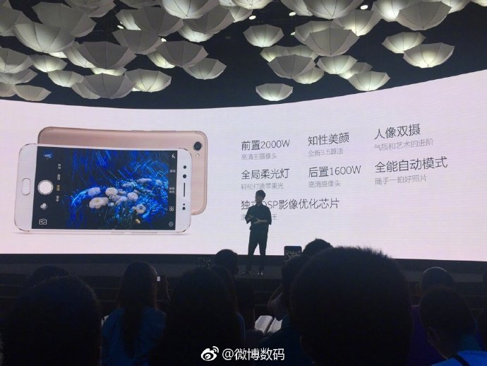 Vivo X9s And X9s Plus Launched In China For 2698 Yuan And 2998 Yuan 4