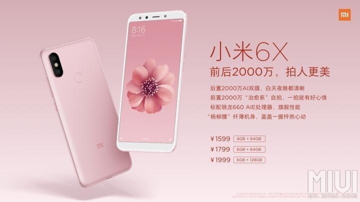 Xiaomi Mi 6X is now official with Snapdragon 660 & 3,010mAh battery 4