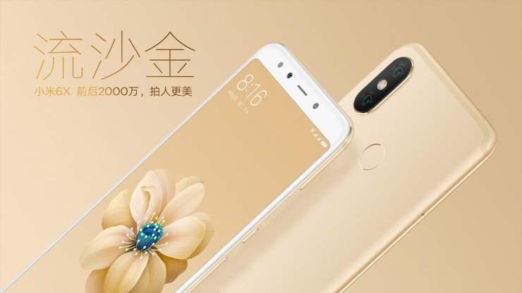 Xiaomi Mi 6X - Sand Gold