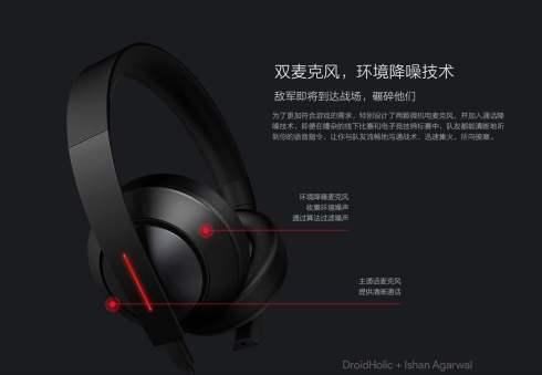 Xiaomi Gaming Headset 6