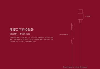 Xiaomi Gaming Headset 9