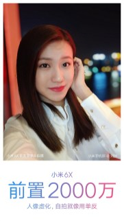 Xiaomi Mi 6X front camera sample 10