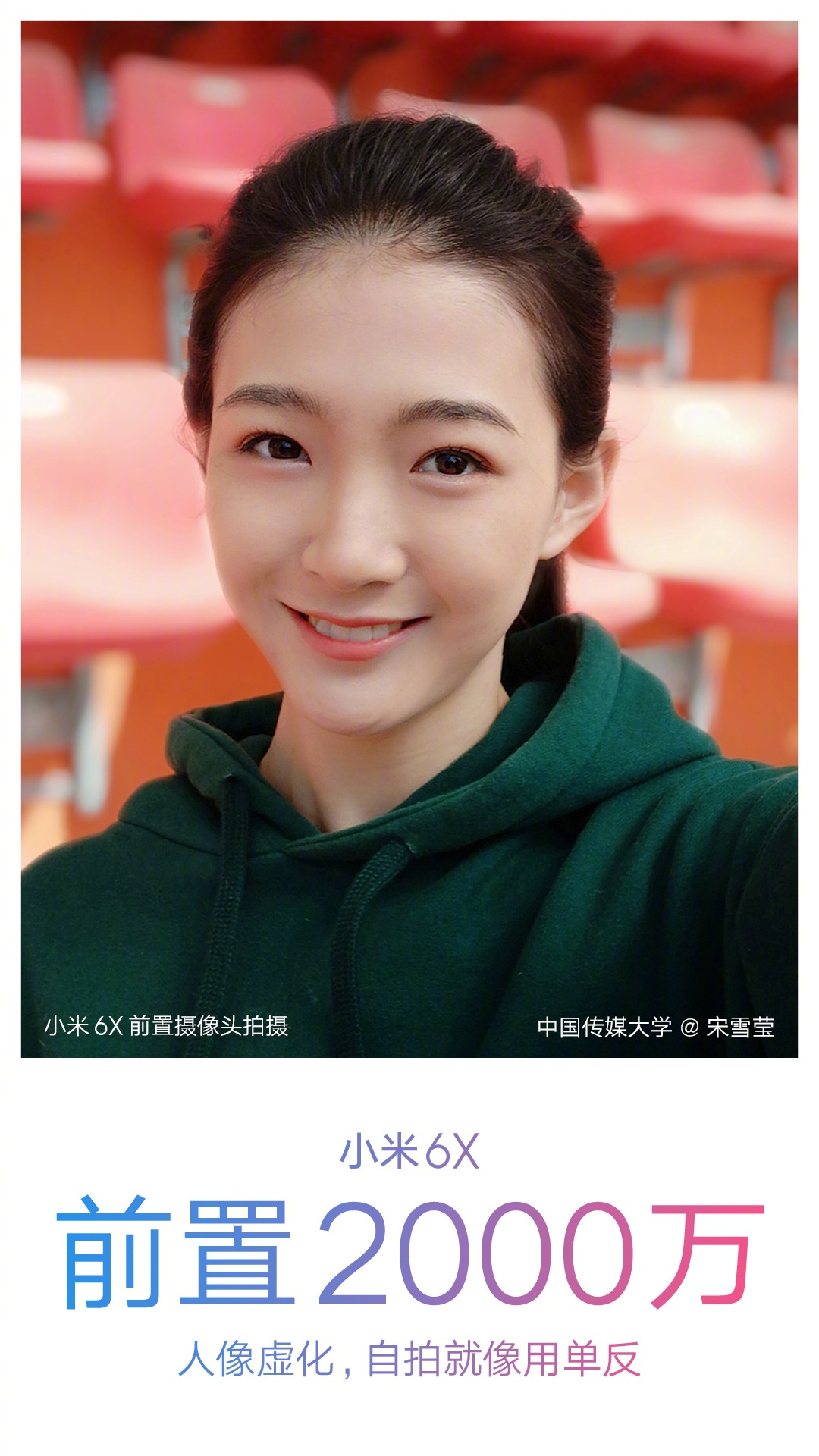 Check out these latest Xiaomi Mi 6X Camera Samples 14