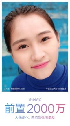 Xiaomi Mi 6X front camera sample 6