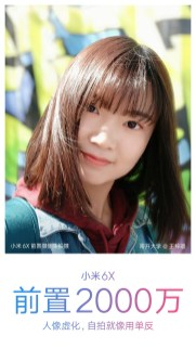 Xiaomi Mi 6X front camera sample 9