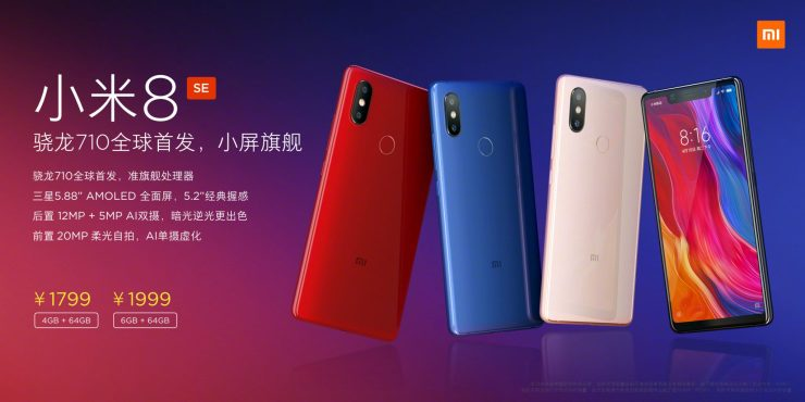 Xiaomi Mi 8 SE launched with Snapdragon 710, Dual cameras & more 2