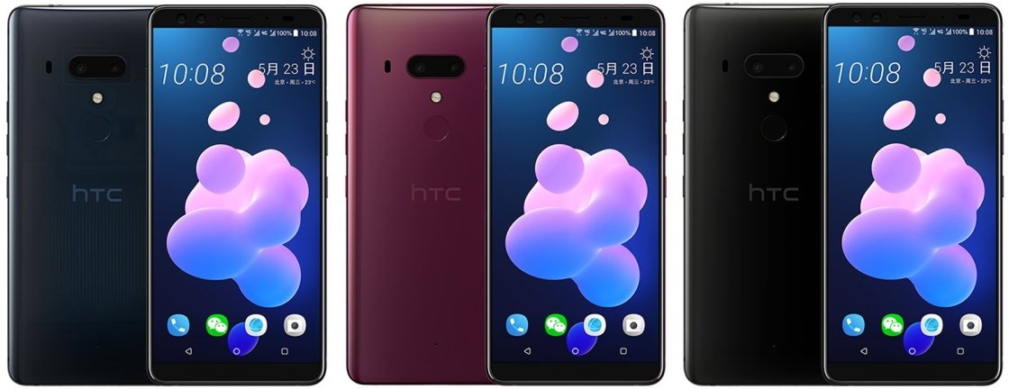 HTC U12+ Official Renders