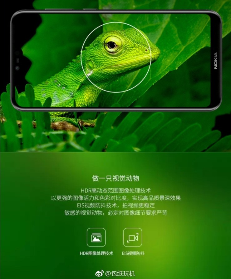Nokia X6 has EIS on the rear camera