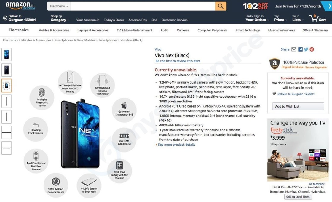 Vivo Nex Amazon Listing