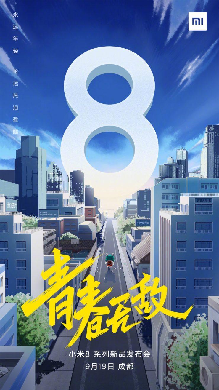 Xiaomi Mi 8 Youth Teaser