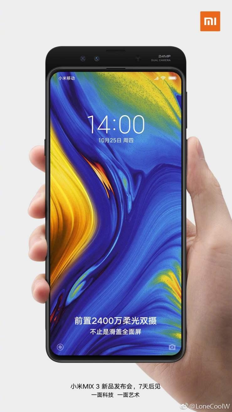 Leak reveals rear-facing fingerprint scanner on Xiaomi Mi Mix 3 2