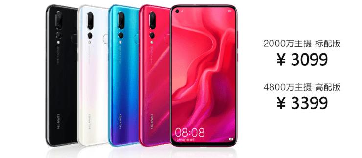 Huawei Nova 4 launched with in-display camera & Kirin 970 4