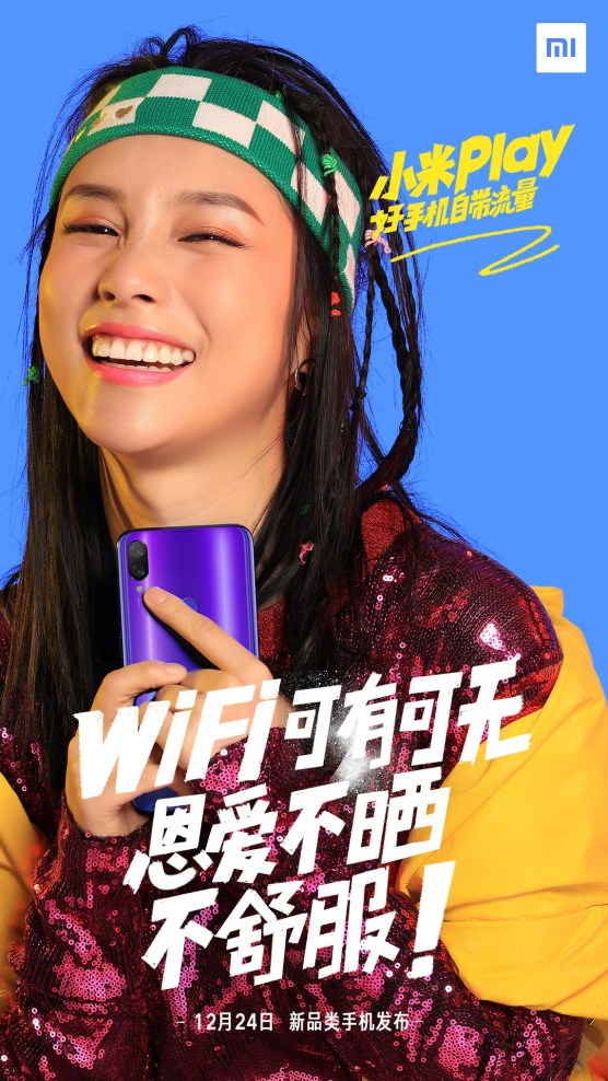 Xiaomi Play teaser 4