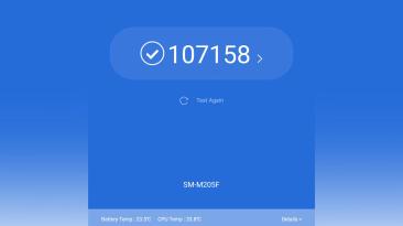 Exynos 7904 AnTuTu Score