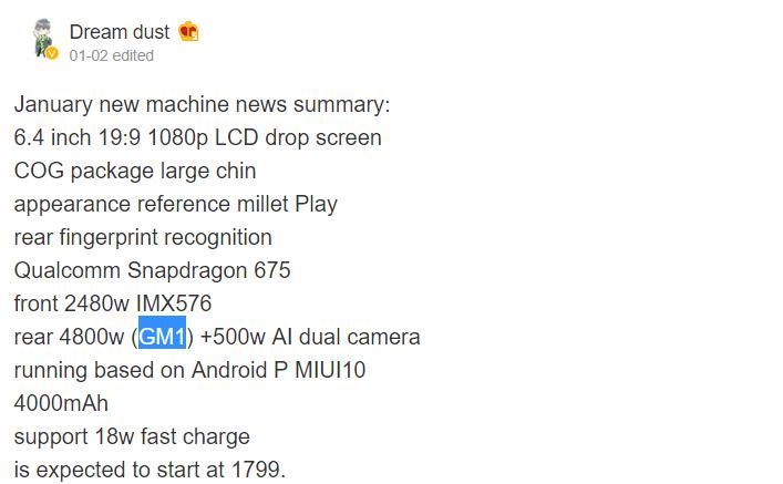 Xiaomi Mi 8X specs