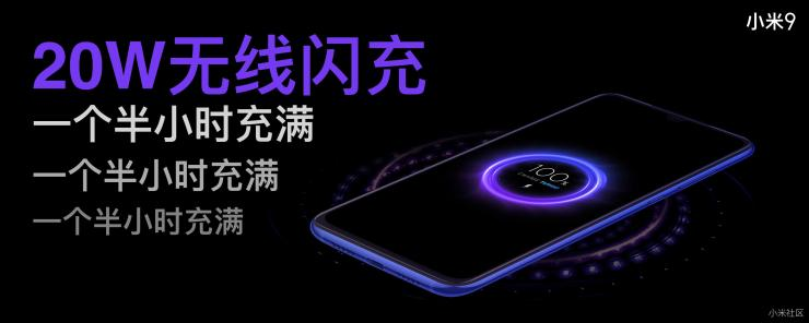Xiaomi Mi 9 launched in China - Here's all you need to know 16