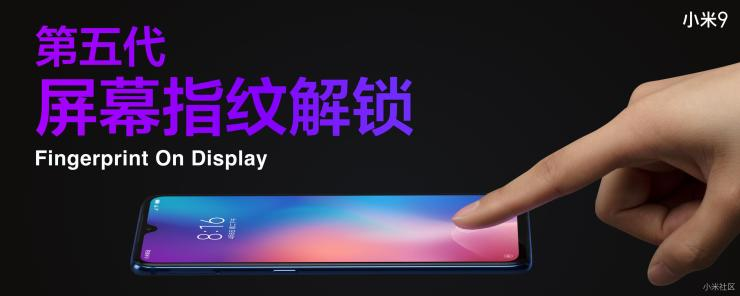 Xiaomi Mi 9 launched in China - Here's all you need to know 15