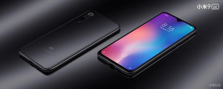 Xiaomi Mi 9 SE launched with Snapdragon 712 & triple cameras 1