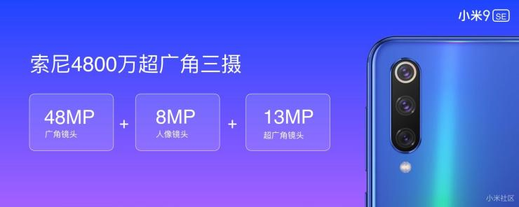 Xiaomi Mi 9 SE launched with Snapdragon 712 & triple cameras 6