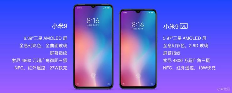 Xiaomi Mi 9 SE launched with Snapdragon 712 & triple cameras 4