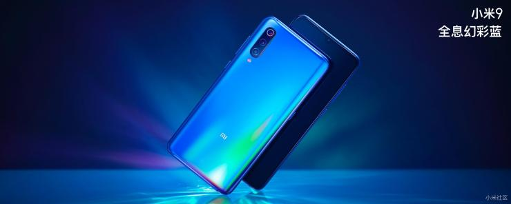 Xiaomi Mi 9 launched in China - Here's all you need to know 1
