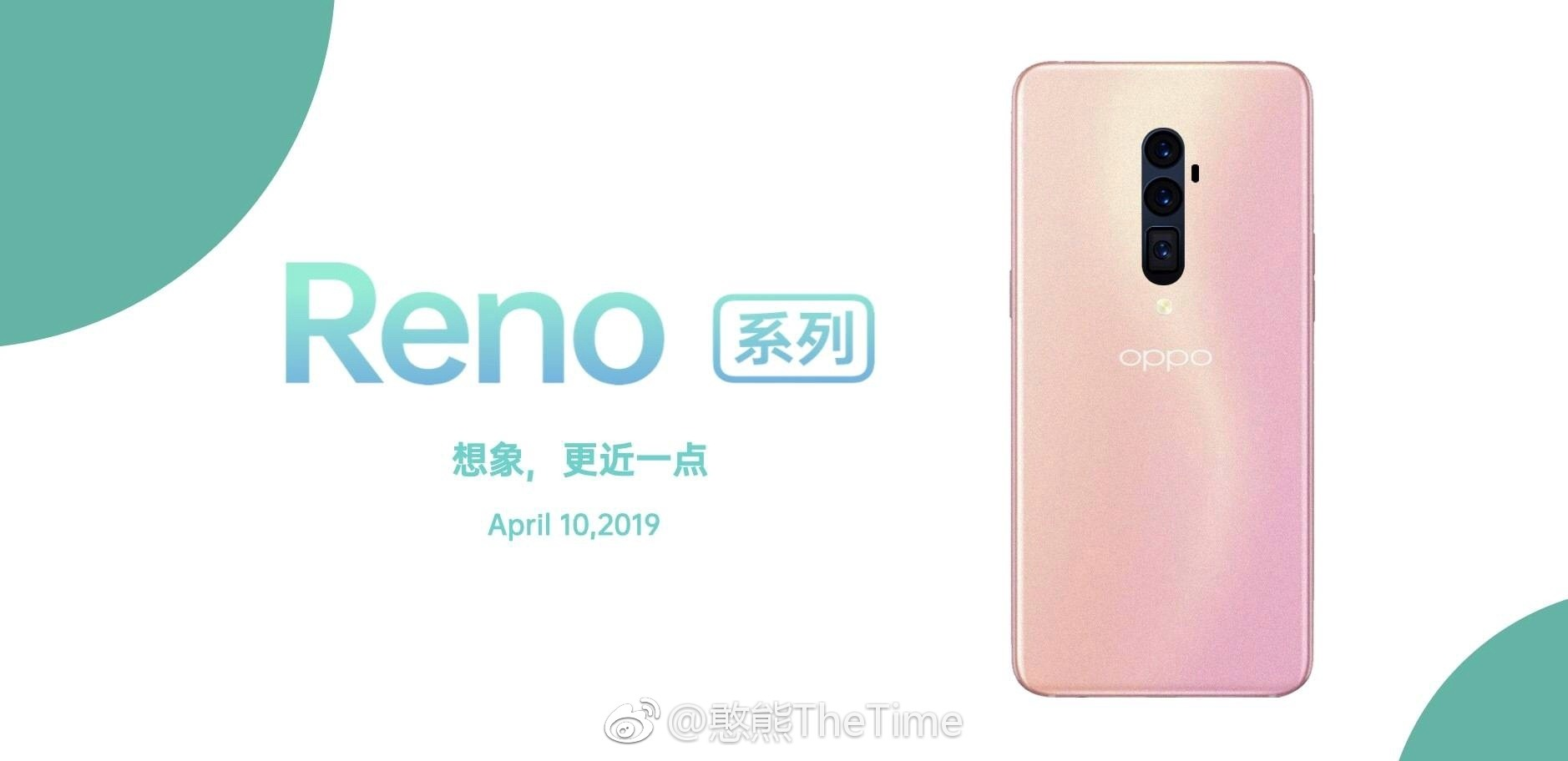 This is the Oppo Reno with triple cameras in four different colors 4