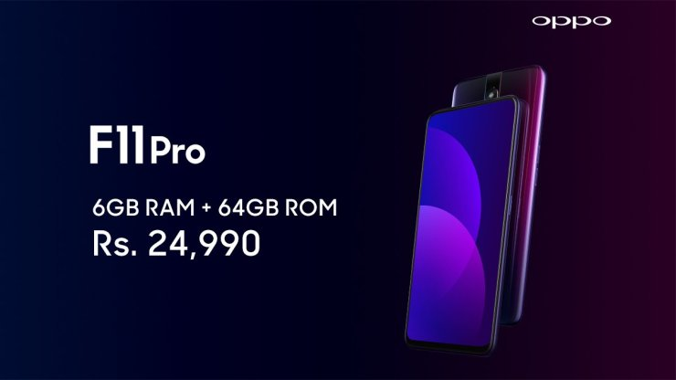 Oppo F11 Pro with pop-up selfie camera & Helio P70 launched in India 7